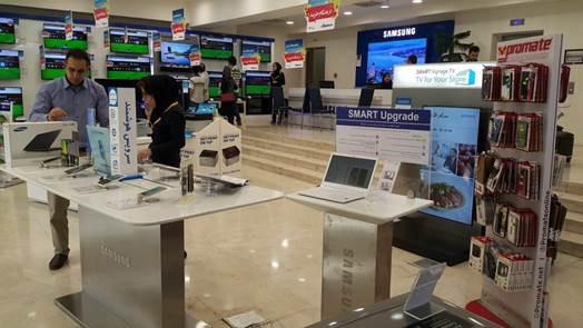 smart kiosk