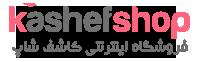 کاشف شاپ | فروشگاه اینترنتی خرید آنلاین کالا