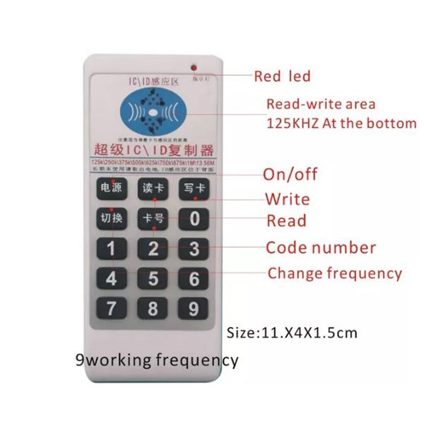 دستگاه کپی RFID تگ و کارت مایفر 13.56 و 125k